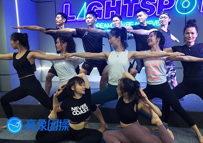 广州团操健身教练培训条件