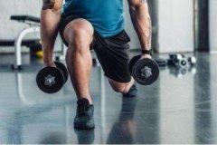 <b>你第一次去健身房需要做什么准备?你应该从哪里开始练?</b>