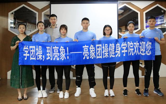 深圳团操教练健身行业有哪些岗位?