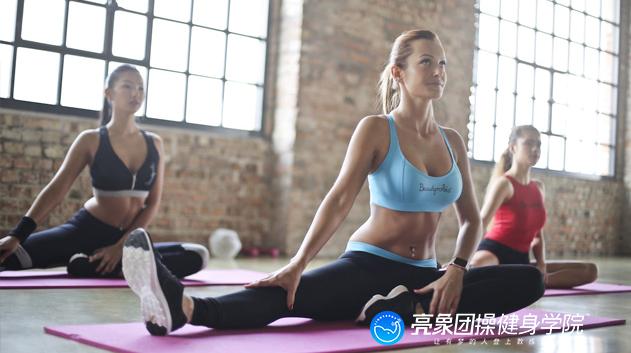 <b>深圳团操课程健身培训学院</b>