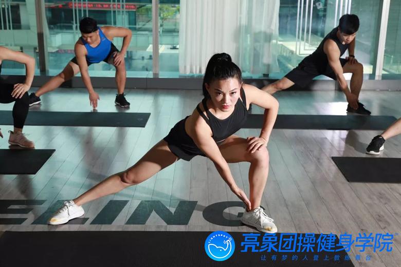 团操健身教练具备条件和素养?