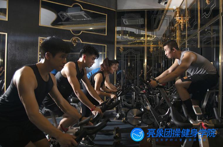 动感单车教练课程培训